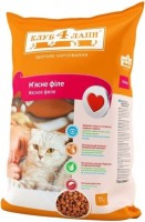 Корм для кошек Club 4 Paws Adult Meat Fillet 11 kg