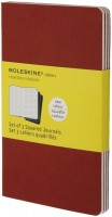 Блокнот Moleskine Set of 3 Squared Cahier Journals Large Red