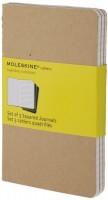 Блокнот Moleskine Set of 3 Squared Cahier Journals Large Beige