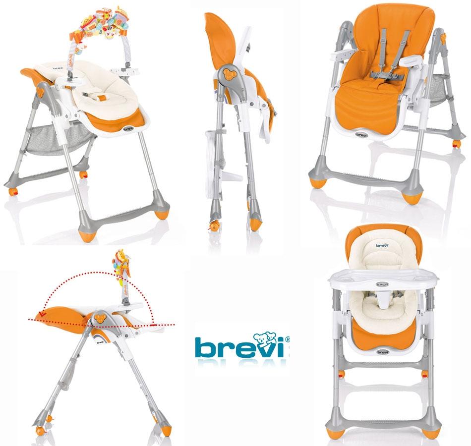 Стульчик для кормления Brevi