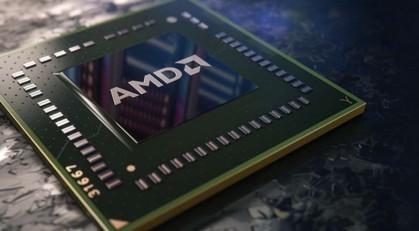 Пятерка лучших процессоров AMD до $150