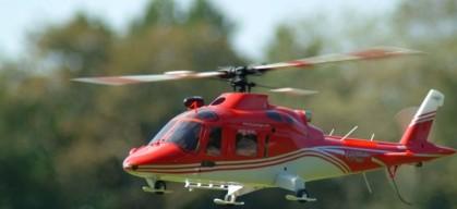 Танки и вертолёты на радиоуправлении