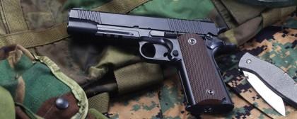 Пневматический пистолет: игрушка или оружие?