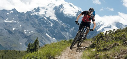 По холмам и горам. ТОП-5 велосипедов для кросс-кантри