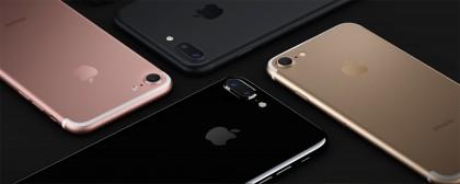 Осенние новинки от Apple: iPhone 7 и Apple Watch Series 2