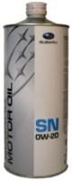 Моторное масло Subaru Motor Oil 0W-20 SN 1л