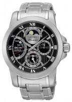 Наручные часы Seiko SRX013P1