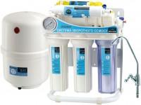 Фильтр для воды Nasosy plus CAC-ZO-6G/M