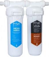 Фильтр для воды SVOD BLU-2-MCR-K