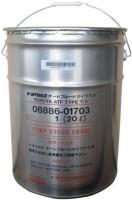 Трансмиссионное масло Toyota ATF WS 20л