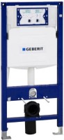 Инсталляция для туалета Geberit Duofix 111.300.00.5