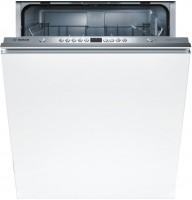 Фото - Встраиваемая посудомоечная машина Bosch SMV 53L70