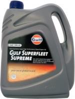 Моторное масло Gulf Superfleet Supreme 10W-40 4л