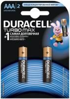 Фото - Аккумулятор / батарейка Duracell  2xAAA Turbo Max MX2400