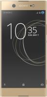 Мобильный телефон Sony Xperia XA1 Ultra 32ГБ
