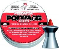 Пули и патроны JSB Polymag Shorts 5.5 mm 1.03 g 200 pcs
