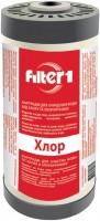 Картридж для воды Filter 1 KUDHBB10F1