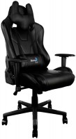 Компьютерное кресло Aerocool AC220