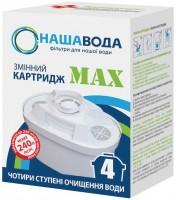 Картридж для воды Nasha Voda CMVKMAX