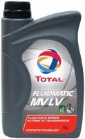 Трансмиссионное масло Total Fluidmatic MV LV 1л