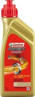 Моторное масло Castrol Power 1 Scooter 2T 1L 1л