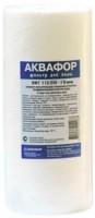 Фото - Картридж для воды Aquaphor EFG 112-250-10