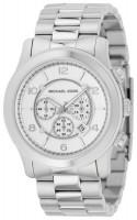 Наручные часы Michael Kors MK8086