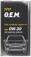 Моторное масло Mannol 7717 O.E.M. 0W-30 4л