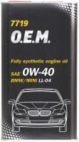 Моторное масло Mannol 7719 O.E.M. 0W-40 4л