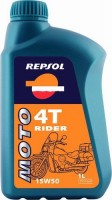 Моторное масло Repsol Moto Rider 4T 15W-50 1л