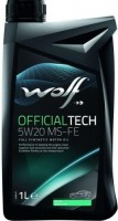 Моторное масло WOLF Officialtech 5W-20 MS-FE 1 л