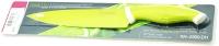 Кухонный нож Fissman Rametto 2300