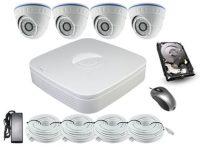 Комплект видеонаблюдения Longse LS-N2004PDF2S200