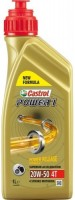 Моторное масло Castrol Power 1 4T 20W-50 1L