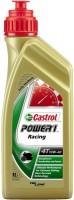 Моторное масло Castrol Power 1 Racing 4T 10W-40 1L