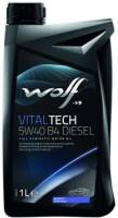 Моторное масло WOLF Vitaltech 5W-40 B4 Diesel 1л