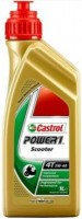 Моторное масло Castrol Power 1 Scooter 4T 5W-40 1L 1л