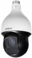 Камера видеонаблюдения Dahua DH-SD59430U-HNI