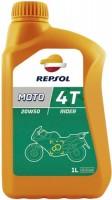 Моторное масло Repsol Moto Rider 4T 20W-50 1л