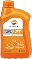 Моторное масло Repsol Moto Snow 2T 1L 1л