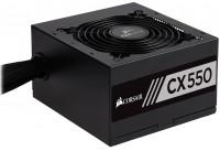 Фото - Блок питания Corsair CX Series  CP-9020121-EU