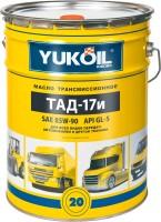 Фото - Трансмиссионное масло Yukoil TAD-17i 20л