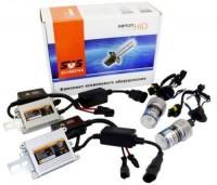 Фото - Автолампа SVS H1 AC 4300K 35W Snag Kit