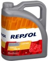 Фото - Трансмиссионное масло Repsol Cartago Cajas EP 75W-90 5л