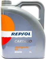 Фото - Трансмиссионное масло Repsol Cartago EP Multigrado 80W-90 5л
