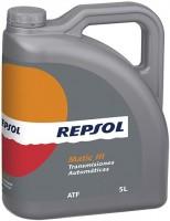 Фото - Трансмиссионное масло Repsol Matic III 5л