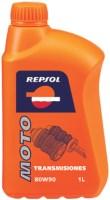 Фото - Трансмиссионное масло Repsol Moto Transmisiones 80W-90 1L 1л