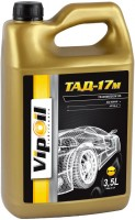 Фото - Трансмиссионное масло VipOil TAD-17m 3.5л