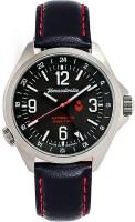 Фото - Наручные часы Vostok 470612