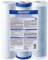 Картридж для воды Aquaphor PP5-B510-02-07